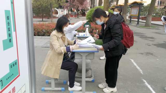 开学了!陕西高三学生返校,单人单桌每班不超30人