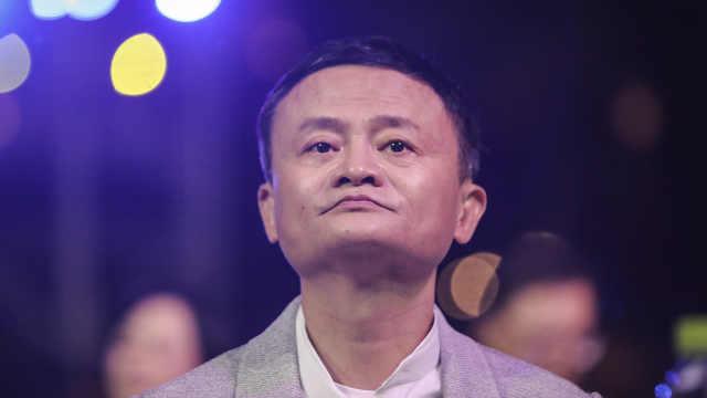 马云公益基金会辟谣:至今没收到任何投诉,也没被拒绝过捐赠