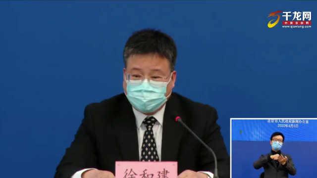 北京基本阻断新冠肺炎疫情扩散蔓延,防控将常态化