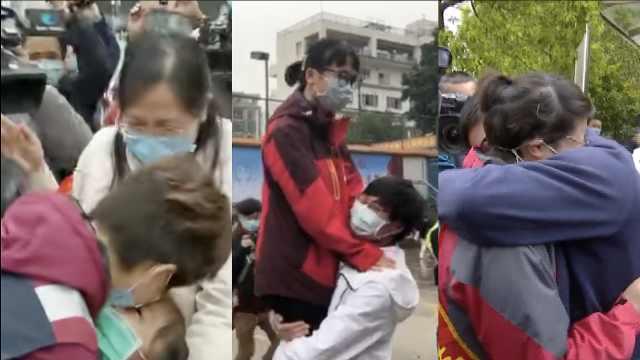 援鄂医护与家人团聚瞬间集锦:奔向你,拥抱你