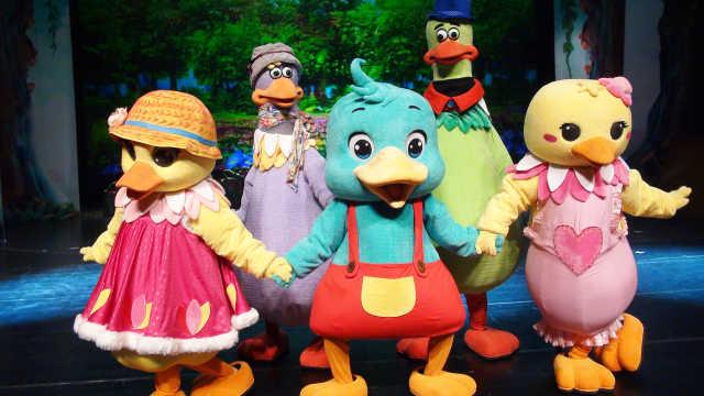 儿童剧《丑小鸭》第一集:丑小鸭的诞生