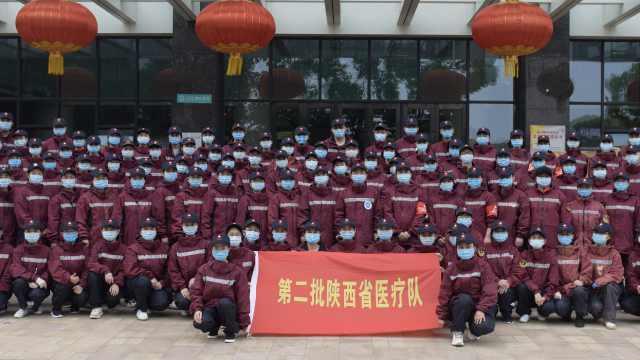 1204人一个不少!陕西最后一批援鄂医疗队返程