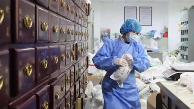 中医药在抗击疫情中发挥了怎样的作用?