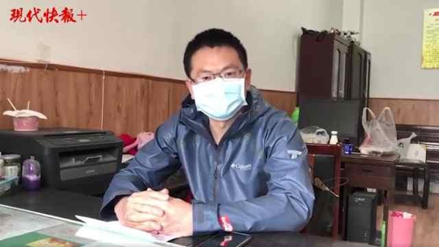 社区书记彭玮:压力太大,我在办公室痛哭过三次