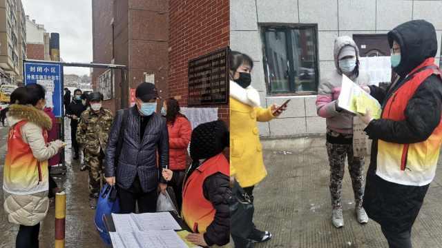 黑龙江新增25例输入病例,绥芬河市所有小区实行封闭管理