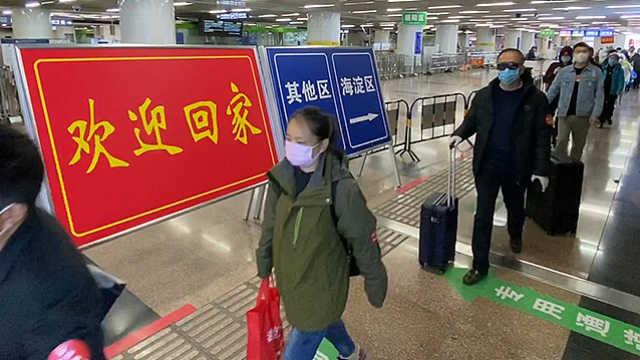 """直击武汉""""解封""""后首趟返京列车抵达北京西站"""