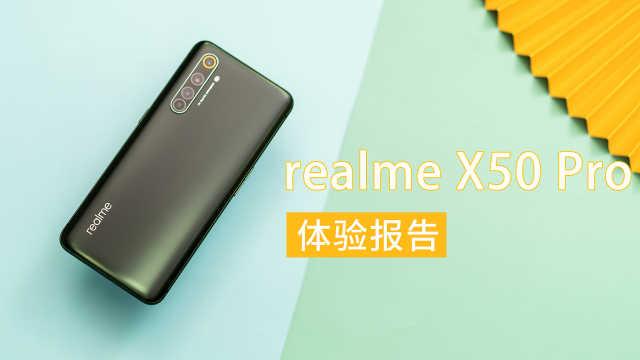 realme真我X50 Pro使用体验