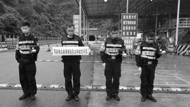驻守国门民警集体摘帽默哀,过路司机提前下车静立哀悼