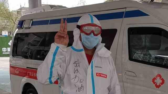 抗疫志愿者离开武汉,携带物资再赴绥芬河