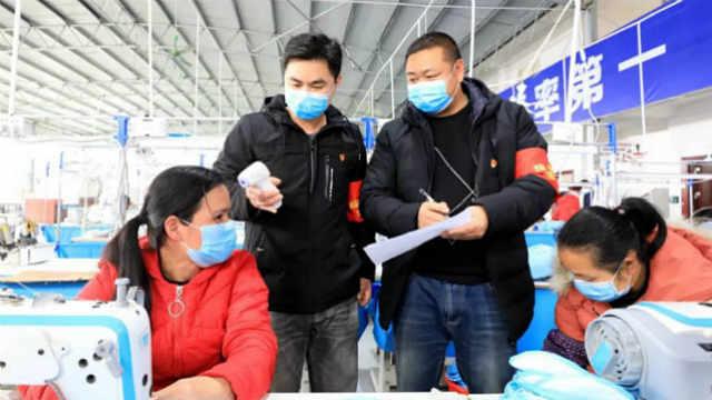 复工率96.81%!中西部扶贫龙头企业吸纳贫困人口就业71.93万
