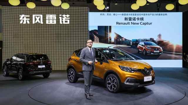 东风雷诺再见!雷诺集团撤出中国燃油乘用车市场