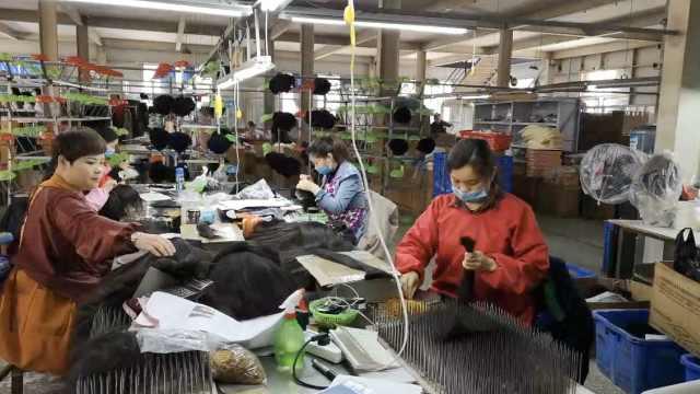 热销全球的河南假发出口零订单,企业:准备转战国内直播卖货