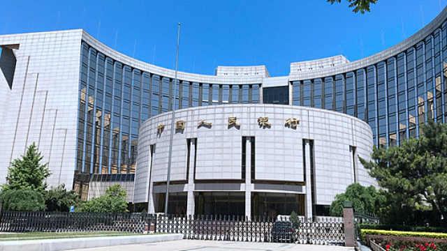 央行下调MLF利率20个基点,房贷利息会降吗?