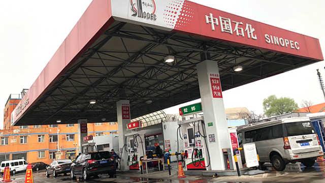 持续低于地板价!国内油价年内第四次搁浅