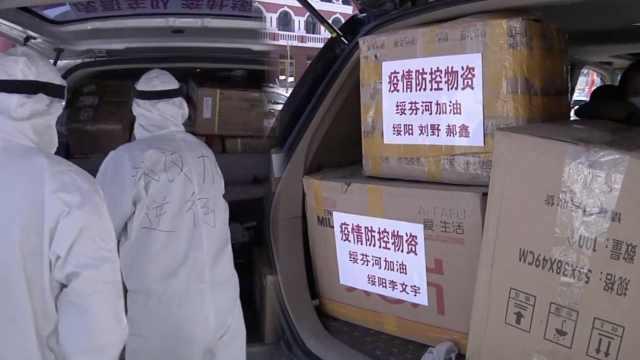 支援武汉50天,绥芬河援鄂志愿者提前赶回驰援家乡