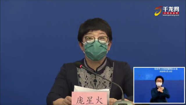 返京留学生隔离14天核酸呈阴性,回家两天后发热确诊
