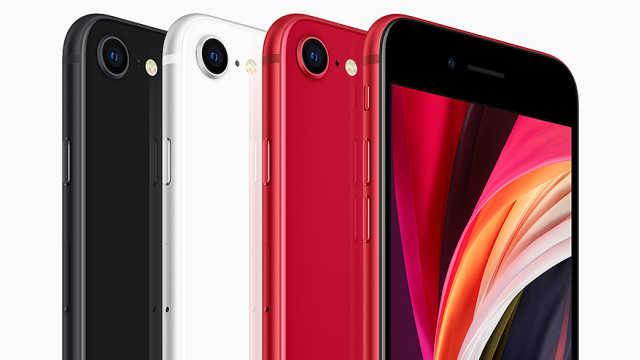 苹果发布第二代iPhone SE,3299元起