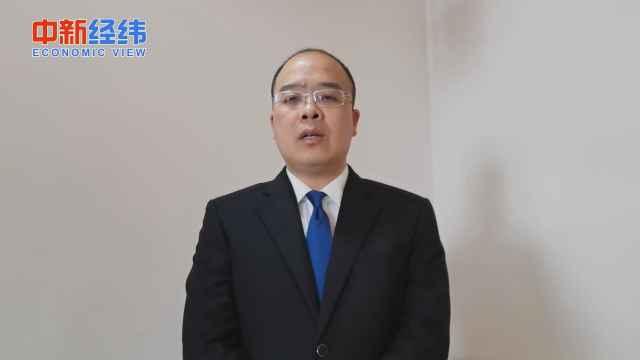 董希淼:LPR下调有助于引导房贷利率下行