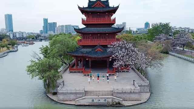 清江浦创建文明城市系列文艺作品展播之文明小唱