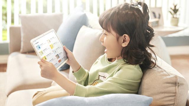 网课利器,华为MatePad发布,售价仅1899起!