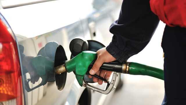 所有车主,国内油价不调了!