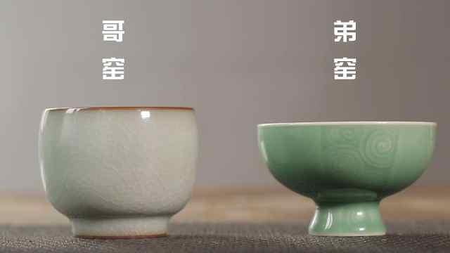 寻器龙泉:哥窑与弟窑的传说
