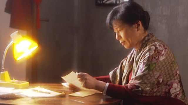 50年写上千封家书,中国式亲情!