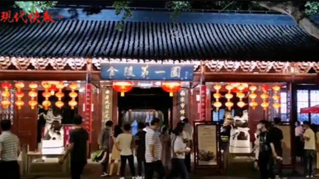 """够潮!南京夫子庙首开透明网红直播间,7万网友扎堆""""云游"""""""