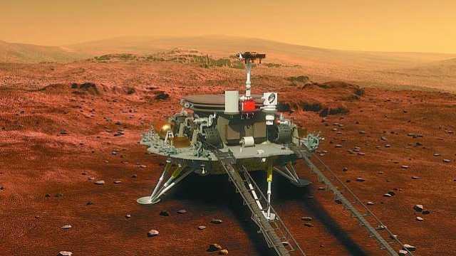 天问:火星探测器也许能回答屈原的疑问