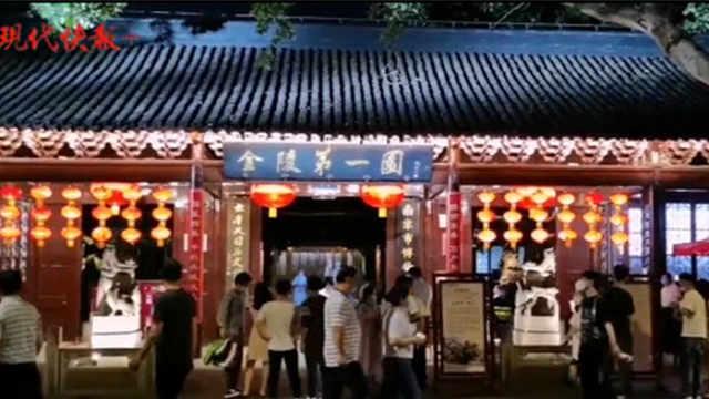 从白天嗨到晚上!假期过半,南京各景区热度不减,人气旺盛