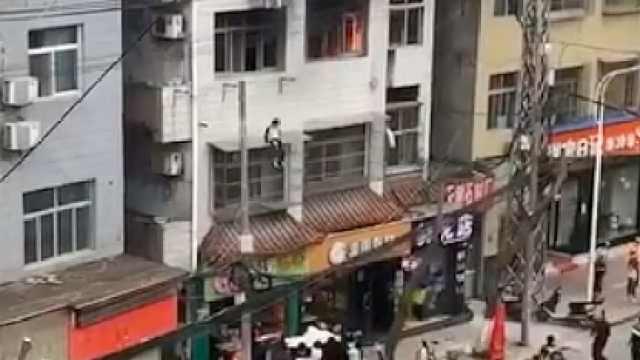 疑边充电边上网课引发火灾,男孩三楼跳下逃生被众人接住