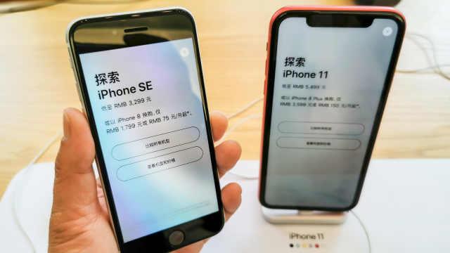 4月iPhone销量下降超七成,高盛将苹果股票评级下调至卖出