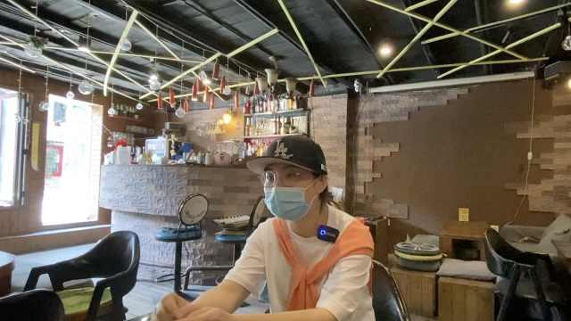 武汉老板娘当志愿者76天!武汉解封暂缓开店:给自己放个长假
