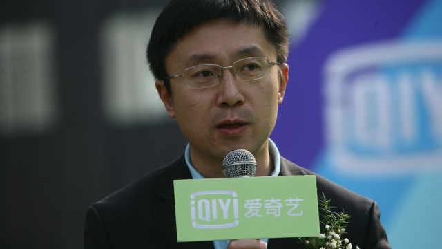 爱奇艺龚宇:演员片酬最高时达1.5亿,现已降到5000万以下