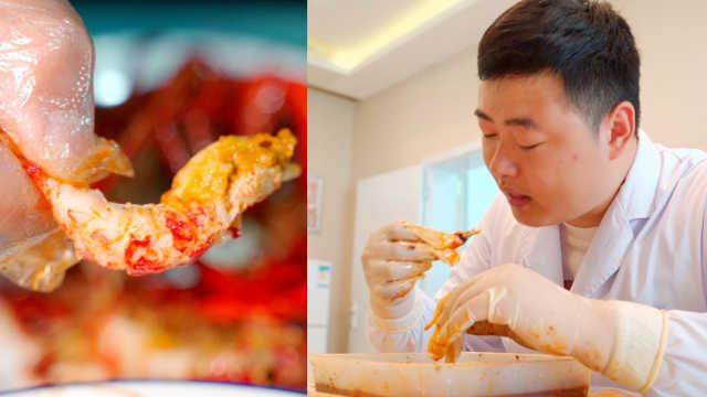 小伙当小龙虾质检员,年薪15万,每天吃十几斤龙虾