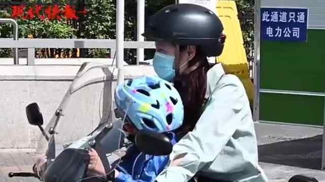 南京电动自行车头盔佩戴率咋样?