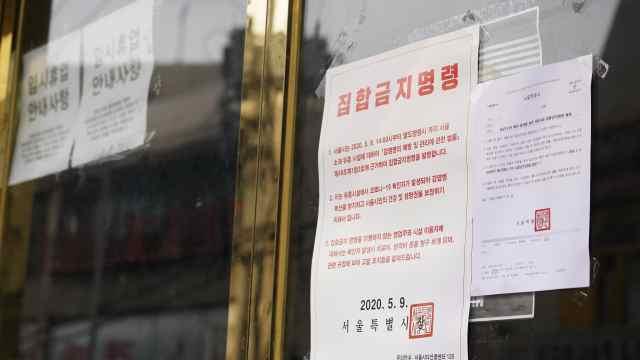 韩国梨泰院夜店聚集致207人感染,感染源或来自欧美