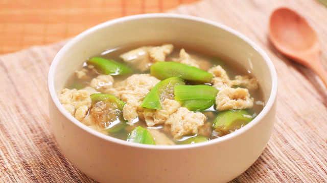 清香爽口丝瓜汤,3分钟就搞定,营养美丽倍儿健康!