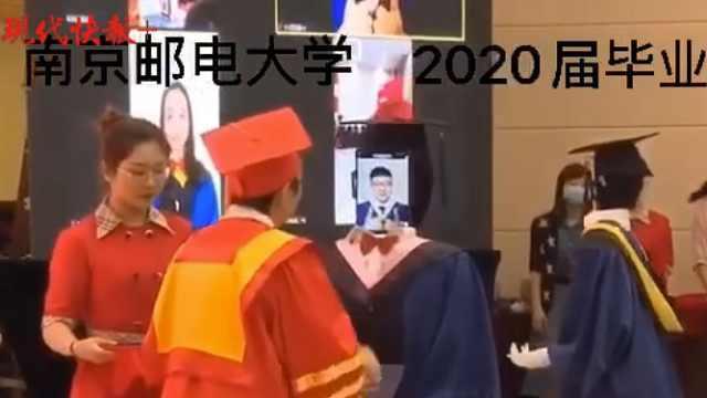 校长在线为机器人拨穗?南邮硬核毕业典礼冲上热搜