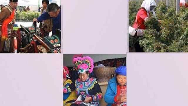 民族八省区还有多少贫困县待脱贫摘帽?