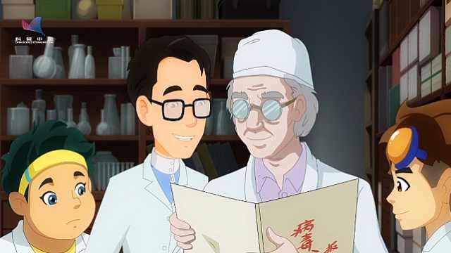 酷杰的科学之旅-流感病毒 04集 那些被病毒带走的