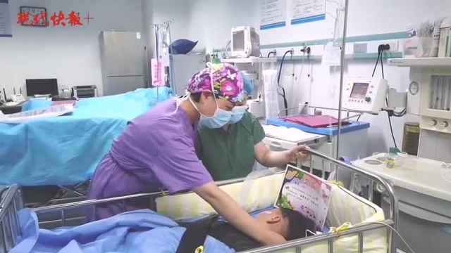 勇敢宝宝!手术室给患儿颁发奖状
