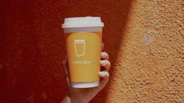 比瑞幸出道更早的也倒了,互联网咖啡是伪命题?
