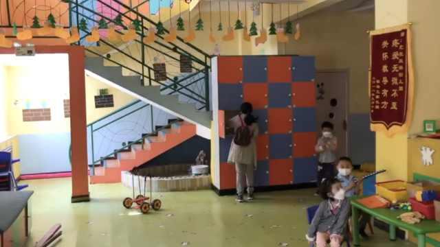 幼儿园被限3天之内交房租无奈关门,孩子问家长想老师了怎么办