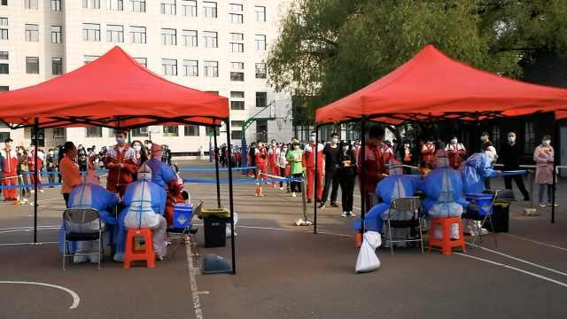 吉林市城区高三准备再次复课,所有师生家属都需做核酸检测