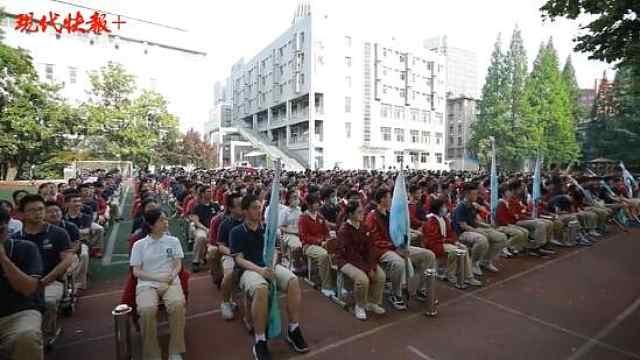 倒计时一个月!南京这群高三学生为自己高考加油