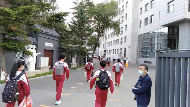 离高考28天,吉林市高三学生再次返校复课,全员已做核酸检测