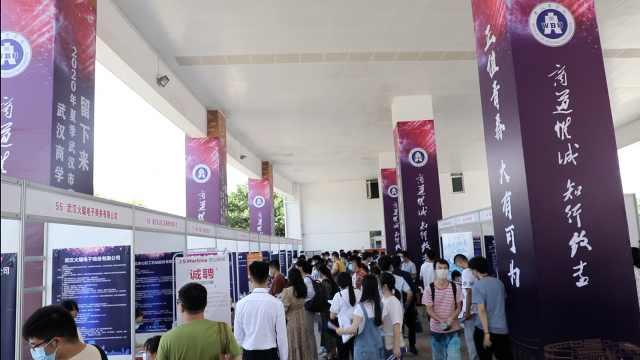 武汉高校招聘会现场:学生担心岗位少,妈妈替留学儿子应聘