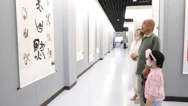 """""""美丽中国·生态甘肃""""优秀书画摄影作品展在庆阳市举行"""