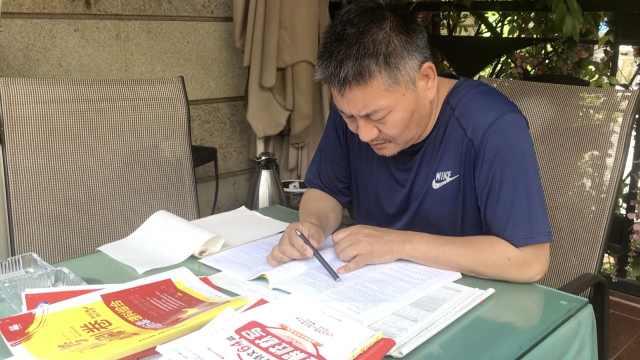 考王梁实第24次备战高考:常复习的茶馆倒闭,想弃川大学烹饪